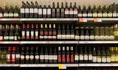 Retail wine photo